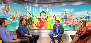 """Ненчо Балабанов: В """"All Inclusive"""" 4 предстоят истории, от които ще ви се завие свят от смях"""