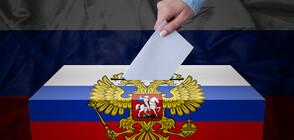 ПЪРВИ РЕЗУЛТАТИ: Кой печели изборите в Русия