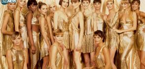 ЕКСКЛУЗИВНО ПРЕД NOVA: Дъг Ордуей – фотографът на Versace (ВИДЕО)