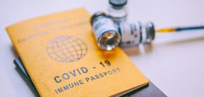Лидерите на ООН се събират без здравен паспорт