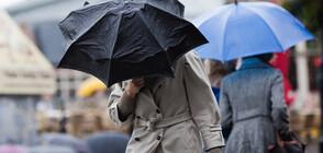 Захлаждане, валежи и силен вятър в събота