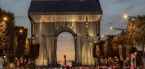МЕЧТАТА НА КРИСТО И ЖАН-КЛОД: Откриха за посетители опакованата Триумфална арка