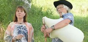 """Нищо лично"": Нина и Георги, които събират родопски песни"