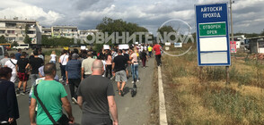 Жителите на Айтос отново излизат на протест