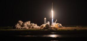 КОМУНИКАЦИЯ ОТ КОСМОСА: Космически туристи разговаряха с Том Круз