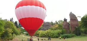 ЗА ПЪРВИ ПЪТ: Белоградчик е домакин на международен фестивал на балоните (ВИДЕО)