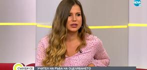 """Елия от """"Игри на волята: България"""": Най-достойният състезател ще победи, тайно се надявам да бъде жена"""