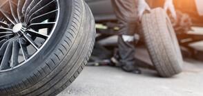 Как да изберем най-подходящите зимни гуми