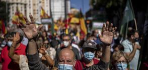 Протести в Мадрид, Барселона и Палма де Майорка срещу разширяване на летища (ВИДЕО)