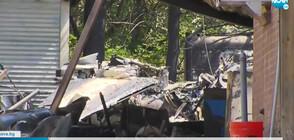 Самолет се разби в квартал в Тексас (ВИДЕО)