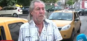 Мъжът, нападнал таксиметров шофьор в Хасково, бил стар познайник на полицията