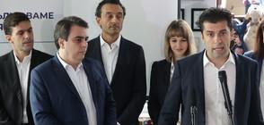 """Официално: """"Продължаваме промяната"""" отива на избори с ВОЛТ и """"Средна европейска класа"""""""