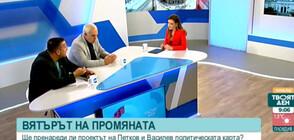 Андрей Райчев: Новият политически проект не е на Радев, той ще обединява