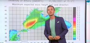 Прогноза за времето (20.09.2021 - обедна)