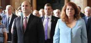 Инициативен комитет издига Радев и Йотова за президентска двойка
