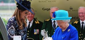 Кралица Елизабет стана прабаба за 12-и път (СНИМКИ)