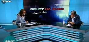 Рашидов: ГЕРБ ще има достоен кандидат за президент