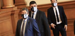"""""""Демократична България"""" предлага предизборна коалиция на """"Промяната продължава"""""""