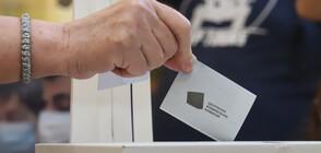 ЦИК започва приема на документи за регистрация