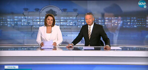 Новините на NOVA (20.09.2021 - централна)