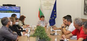 Министърът на туризма се срещна с представители на туристическия бранш