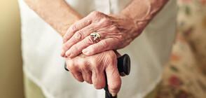 Близначки на 107 г. от Япония са най-възрастните в света (СНИМКИ)