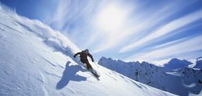 Ски сезон в Австрия, но при строги правила
