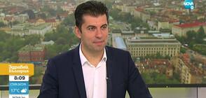 Петков: Не трябва да се явяваме на избори с обща листа с ДБ