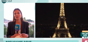 Във Франция близо 70% вече са ваксинирани срещу COVID-19