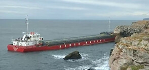 Няма опасност от разлив на гориво от заседналия край Камен бряг кораб
