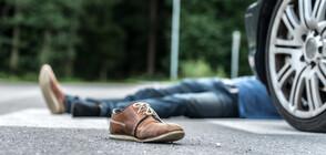 Кола блъсна пиян пешеходец в Бургас