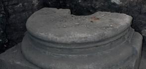 Откриха напълно запазени пластове на най-големите римски императорски терми у нас