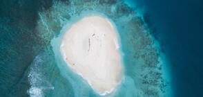 Мистерия: Откриха жена на отдалечен остров, тя не знае коя е и как е попаднала там (СНИМКА)