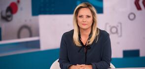 """В """"На Фокус с Лора Крумова"""" на 19 септември очаквайте"""