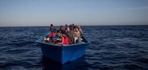 Откриха тела на мигранти по южното испанско крайбрежие (СНИМКА)