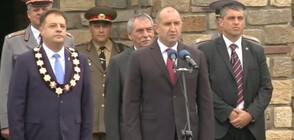 Президентът: От нас зависят свободата и независимостта на България (ВИДЕО+СНИМКИ)