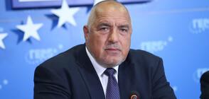 """Конституционният съд отмени мораториума върху кабинета """"Борисов"""" 3"""