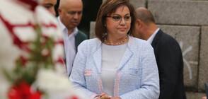 Нинова: Достойнството на България трябва да защитават най-вече политиците