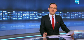 Новините на NOVA (23.09.2021 - 6.00)