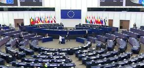 Делегация на Европарламента пристигна в България