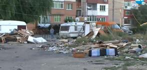 """Събраха над 300 тона боклуци в пловдивския квартал """"Столипиново"""""""