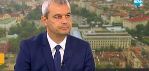 Костадин Костадинов: Искаме България да води независима политика