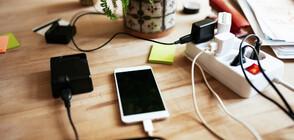 EK предлага стандартно зарядно за електронните устройства