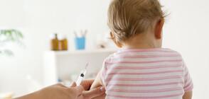 Проверяват дали бебета в Турция са били ваксинирани срещу COVID-19 по погрешка