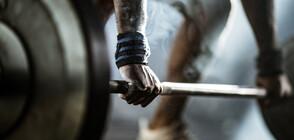 България ще е домакин на Европейското по вдигане на тежести догодина