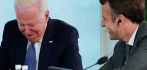 Франция и САЩ затоплят отношенията