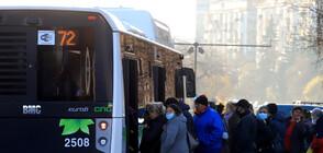 Обмислят компенсации за общинските транспортни дружества заради COVID кризата
