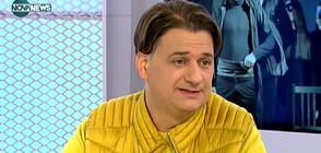 Новият сезон на актьора Мариан Бачев