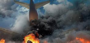 Самолет падна в Русия, шестима загинаха