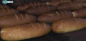 Повишават се цените на хляба и билета в БДЖ